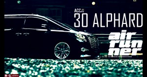 ACCtv30ALPHARDminivan04xTOPweb
