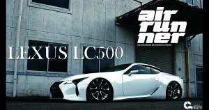 ACCtvLC500airrunnerLEXUStopWEB