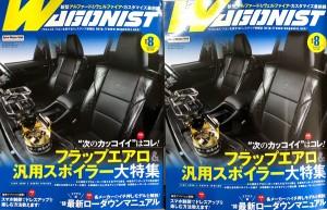 WAGONIST-8-00c600px