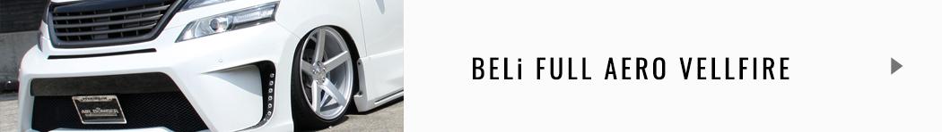 BELi FULL VELLFIRE