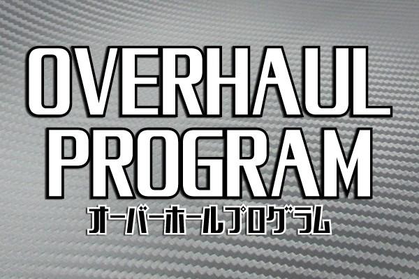 OverHaul600-450px