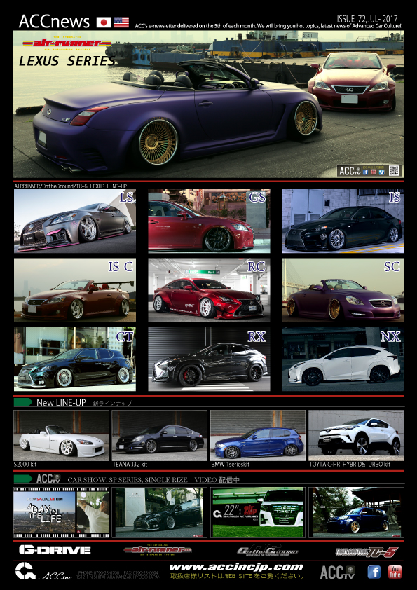 ACCNEWS-JULY-vol72[Stancecars]