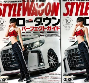 StyleWAGON10-00c480-450px