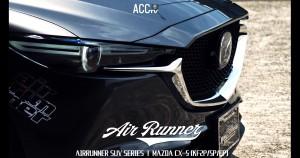 ACCtvmazdaCX-5airrunnerACCinc02web
