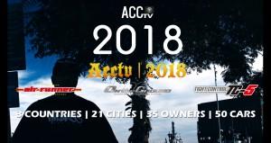 ACCtv2018sousyuuhenair