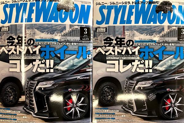 S-WGN03-00cx600-400px