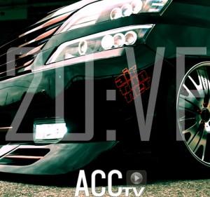 ACCtv20vellHamamatsu02cx480-450px