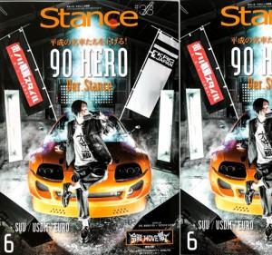 STANCE33-00c480-450px