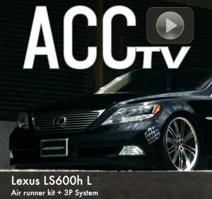 ACCtvLS600hAirRunner+3Psystem00c480-450px