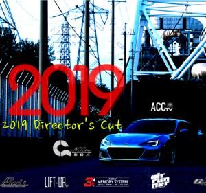 2019-ACC-ACCtvaTOP02480-450px