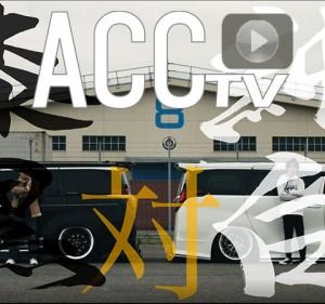 ACCtv30alphard++vellfireBlack+White00xAweb480-450